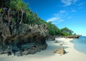L'archipel Australes situé au sud de l'océan Pacifique